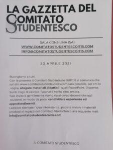 La Gazzetta del Comitato Studentesco